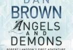 Дэн Браун «Ангелы и демоны»