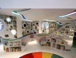 Библиотека мечты