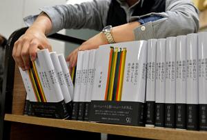 Новый роман Мураками в Японии