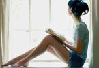 Как вымуштроваться хоть куда откладываться прочитанное