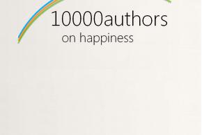 стать соавтором книги о счастье
