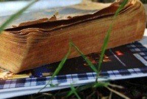 Подборка книг, которые должен прочесть каждый