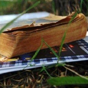 Список книг которые должен прочитать каждый