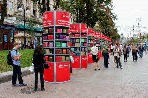 мобильная библиотека читайка на крещатике киев