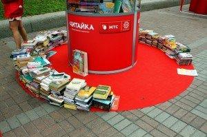 мобильная библиотека мтс читайка на хрещатике киев