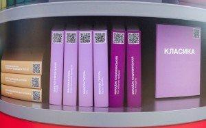 киев мобильная библиотека читайка на крещатик мтс