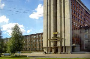 Новгородский университет