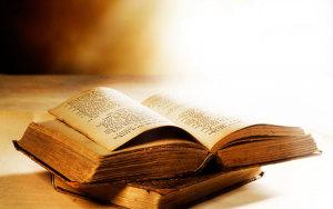 Список лучших книг, которые стоит прочитать обязательно