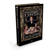 «Великий Гэтсби»: интересные факты о книге
