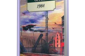 Джордж Оруэлл - «1984»