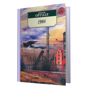 1984 george orwell free download pdf the great gatsby literary.