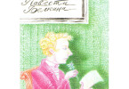 Александр Пушкин – «Повести Белкина»