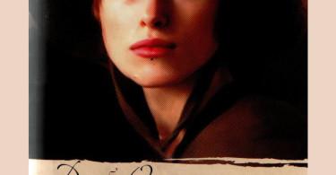 Джейн Остин – «Гордость и предубеждение»