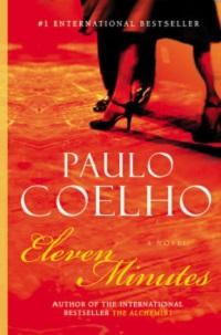 Пауло Коэльо — «11 минут»