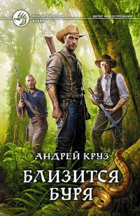 Книги о гурченко читать онлайн