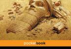 «Песчаный дьявол» Джеймс Роллинс