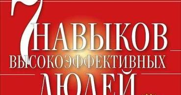 Русская быль читать