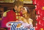 Анна Рэндол «Тайна ее поцелуя»