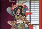 Джеймс Бенневиль «Предания о самураях»