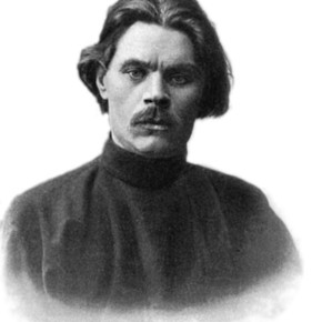 Горький Максим (1868-1936)