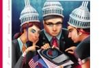 Бет Новек «Wiki-правительство: Как технологии могут сделать власть лучше, демократию – сильнее, а граждан – влиятельнее»