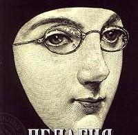 Борис Акунин «Пелагия и черный монах»