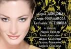 Дарья Донцова «Ключ от денег»