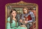 Елена Звездная «Принцесса особого назначения»