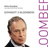 Книга богатый инвестор быстрый инвестор скачать