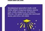 Мэрилин Аткинсон, Рае Чойс «Достижение целей: Пошаговая система»