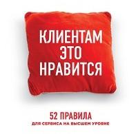 Гост р 22. 6. 01-95 скачать бесплатно.