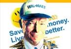 Сэм Уолтон «Как я создал Walmart»