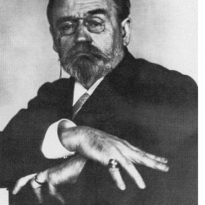 Эмиль Золя (1840-1902)