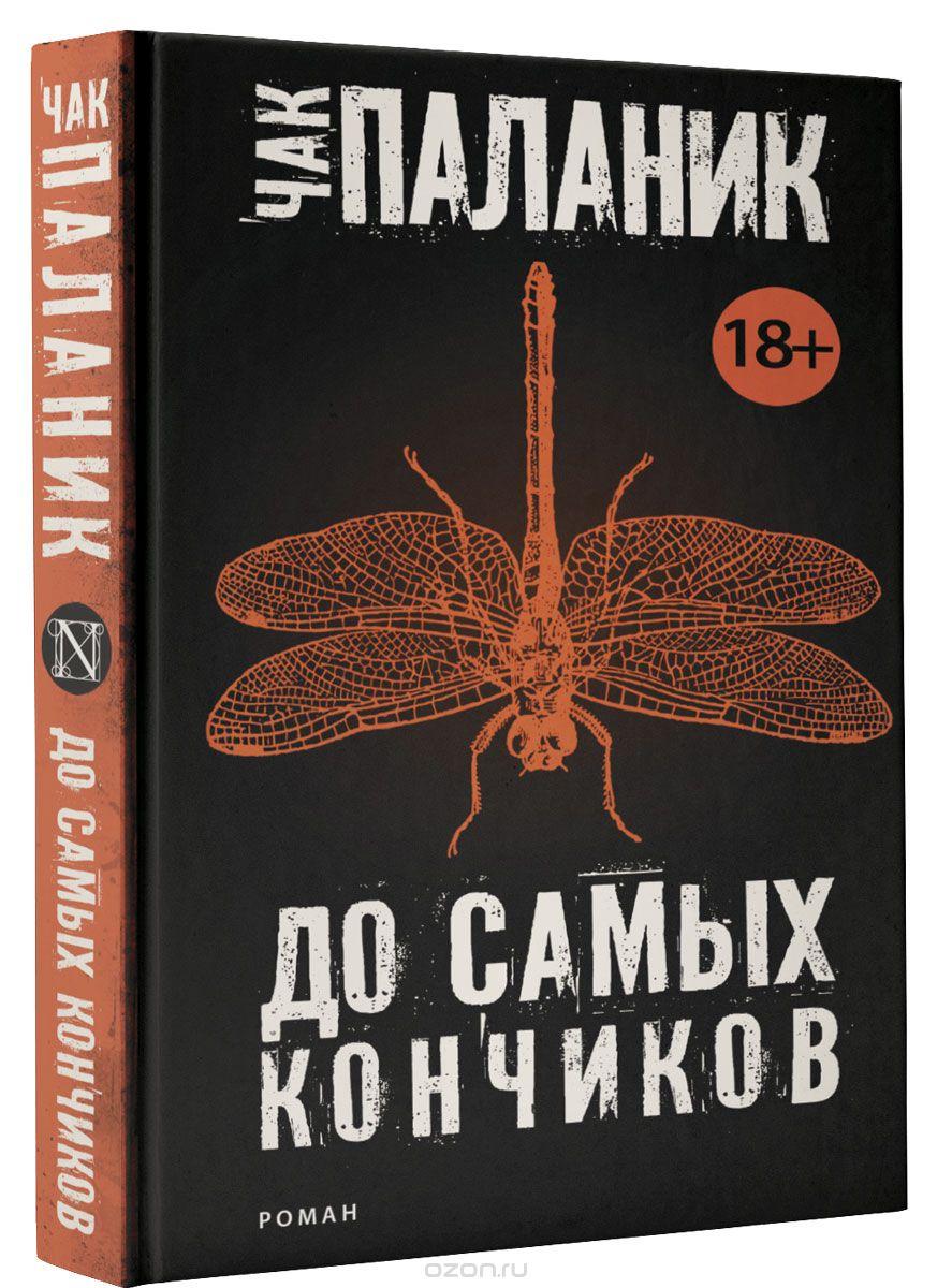 Книги читать историческая и фантастика