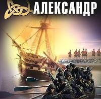 Александр Конторович «СМЕРШ «попаданцев»»