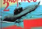 Александр Покровский ««...Расстрелять!» – 2»