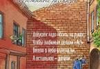 Александр Снегирёв, Родион Белецкий, Владимир Сотников, Андрей Филимонов, Олег Рой, Владимир Маканин, Роман Сенчин, Василий Аксенов «Мужчины о любви. Современные рассказы»