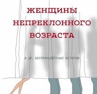 Oh читать по русски