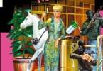 Дарья Донцова «Белый конь на принце»