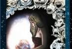 Екатерина Устинова «Когда боги предают»