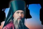 Феофан Затворник «Наставления в духовной жизни»