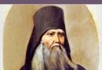 Феофан Затворник «Путь ко спасению. Краткий очерк аскетики»