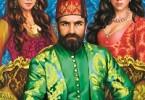 Георг Борн «Султан и его гарем»