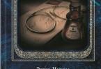 Гилберт Честертон, Эдгар Уоллес «Сообразительный мистер Ридер. Воскрешение отца Брауна (сборник)»