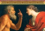 Гораций Флакк «Оды»
