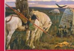 Коллектив авторов «Былины»