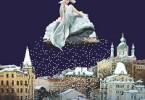 Лада Лузина «Ледяная царевна»