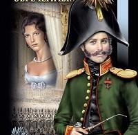 Людмила Бирюк «Карнавал обреченных»