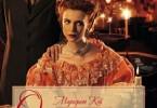 Маргерит Кэй «Обретенная надежда»