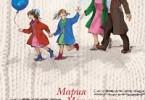 Мария Метлицкая «А жизнь была совсем хорошая (сборник)»